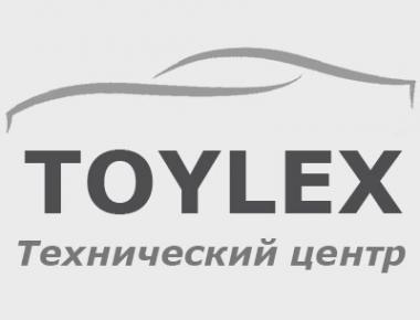 Логотип компании ТОЙЛЕКС