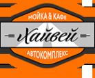 Логотип компании Хайвей