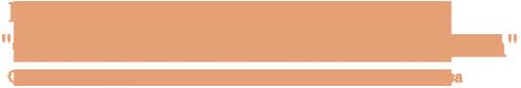 Логотип компании Строительно-техническая экспертиза