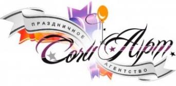 Логотип компании Студия праздничного оформления