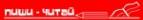 Логотип компании ПИШИ-ЧИТАЙ