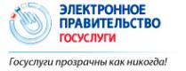 Логотип компании Централизованная библиотечная система Лазаревского района г. Сочи