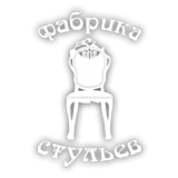 Логотип компании Фабрика стульев