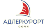 Логотип компании Адлеркурорт АО