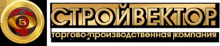Логотип компании Стройвектор