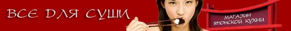 Логотип компании Кампай