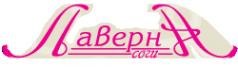 Логотип компании Лаверна