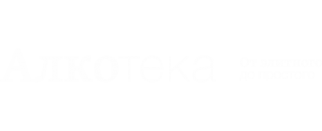 Логотип компании Алкотека