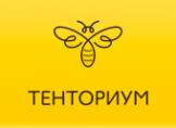 Логотип компании Тенториум