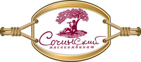 Логотип компании Сочинский мясокомбинат