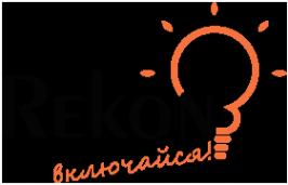 Логотип компании Рекон