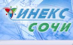 Логотип компании Инекс-Сочи