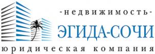 Логотип компании Эгида-Сочи