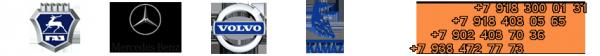 Логотип компании ФОКС