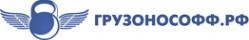 Логотип компании Грузонософф