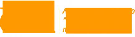 Логотип компании Спецавтохозяйство по уборке города