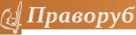Логотип компании Адвокатский кабинет Козыренко В.Ф
