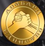Логотип компании Ломбард Единство