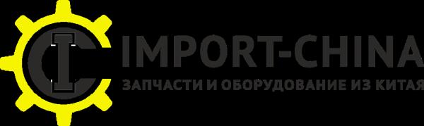 Логотип компании Import China