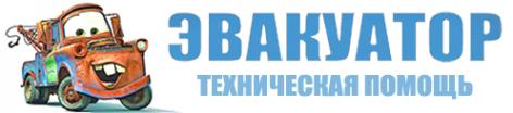Логотип компании Адлер