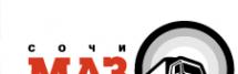 Логотип компании Сочи МАЗ центр