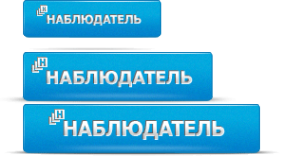 Логотип компании Защитник
