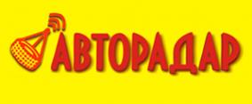 Логотип компании Авторадар