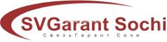 Логотип компании СВ-Гарант Сочи