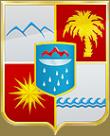 Логотип компании Управление международных отношений Администрации г. Сочи