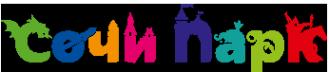 Логотип компании Сочи Парк АО