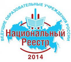 Логотип компании Хоста