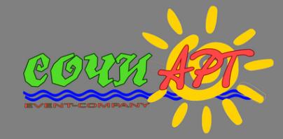 Логотип компании Сочи Арт