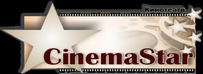 Логотип компании Cinemastar