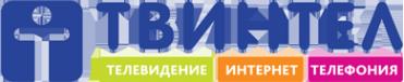 Логотип компании ТВИНТЕЛ ЮГ