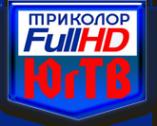 Логотип компании ЮгТВ