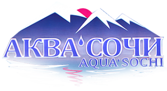 Логотип компании Аква-Сочи