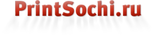 Логотип компании Фото-мир