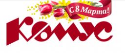 Логотип компании Комус-Кубань