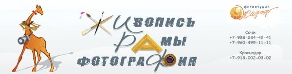 Логотип компании Багетный двор