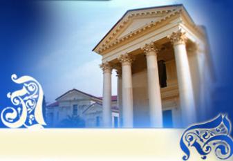 Логотип компании Сочинский художественный музей