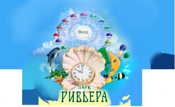 Логотип компании Зелёный театр