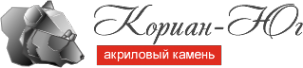 Логотип компании Кориан-Юг