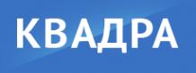 Логотип компании Квадра