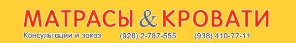 Логотип компании Салон мебели и матрасов