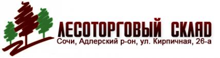 Логотип компании Лесоторговый склад