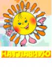 Логотип компании Оранжевое небо