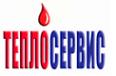 Логотип компании ТеплоСервис