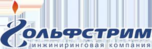 Логотип компании Гольфстрим