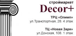 Логотип компании Декор+