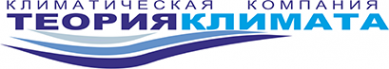 Логотип компании Теория Климата